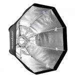 Софтбокс Godox UBW-80см (октобокс-зонт) для студийных вспышек