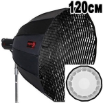 Параболический софтбокс Jinbei Deep Umbrella Softbox 120см
