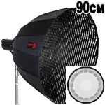Параболический софтбокс Jinbei Deep Umbrella Softbox 90см