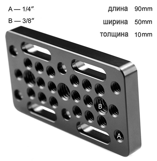 Клетка Cage KIT для Sony A7II/A7RII