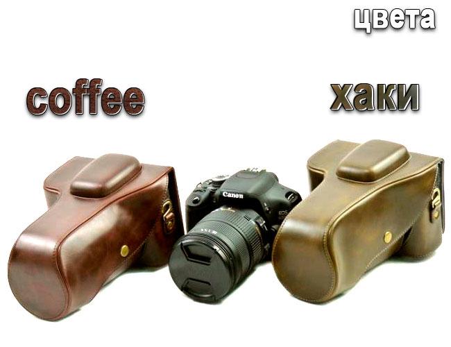 Чехол для Canon EOS 600D EH19-L ORIGINAL - купить чехол для .