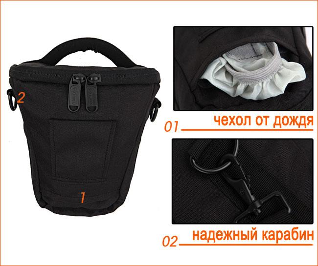 Фотосумка. стильная и качественная сумка - размеры (23cm x 19cm x 14cm...
