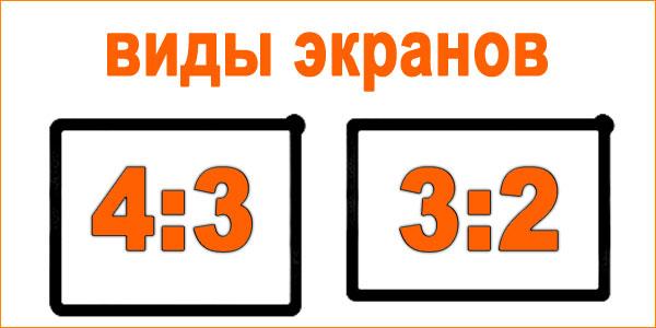 CAPA_Viewfinder_3