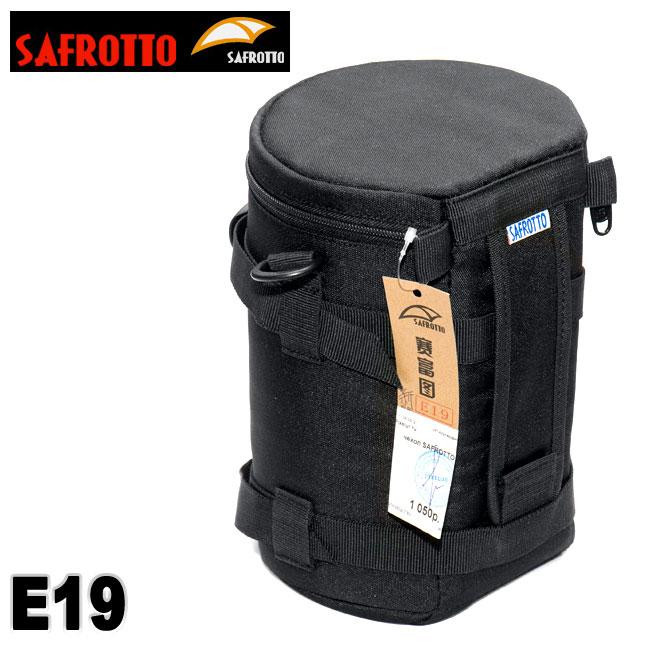 SAFROTTO-e19-1