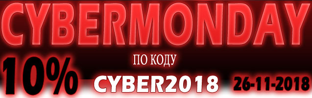 Cybermonday2015