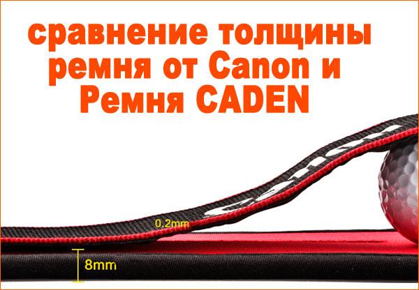 CADEN28