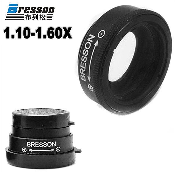 Bresson2
